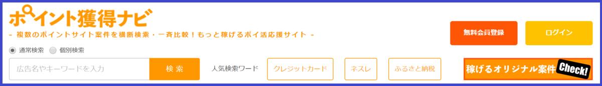 f:id:manekitiger:20200526114341p:plain