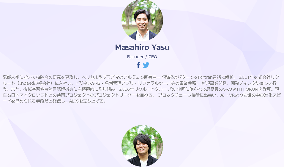 f:id:manenooku:20180217172030p:plain
