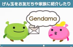 dfriend_head_img01.png