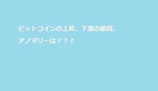 f:id:manenooku:20180522201342p:plain