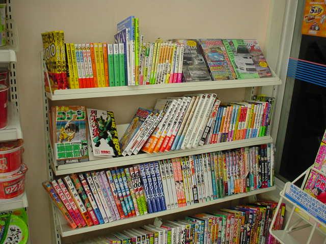 f:id:manga-corner:20010323050356j:plain