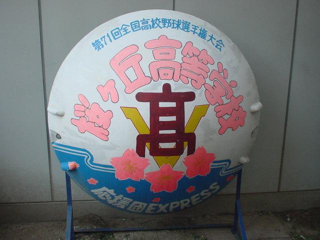 f:id:manga-corner:20041017135357j:plain