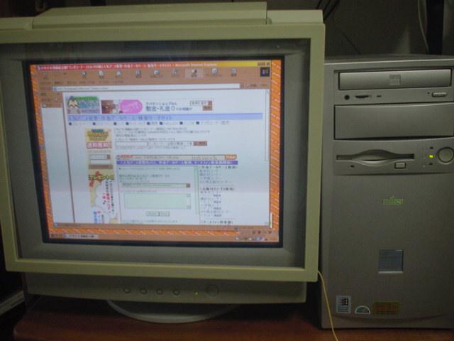f:id:manga-corner:20060908160700j:plain