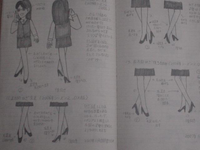 f:id:manga-corner:20071115154311j:plain