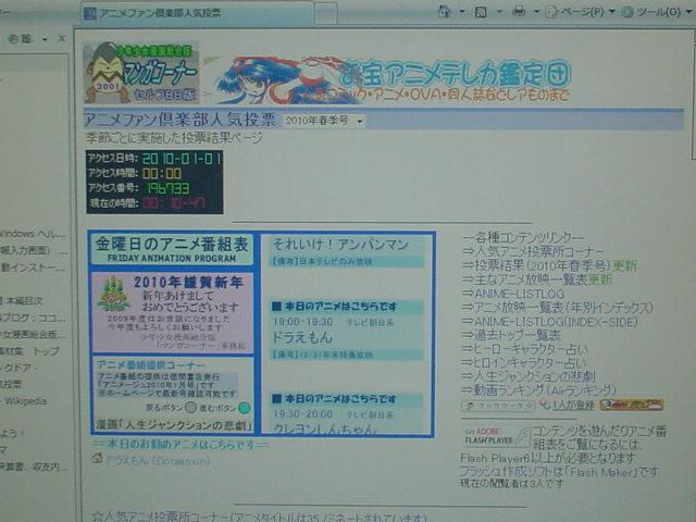 f:id:manga-corner:20100101000702j:plain
