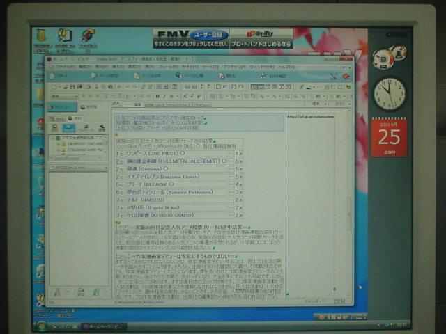 f:id:manga-corner:20100625115207j:plain