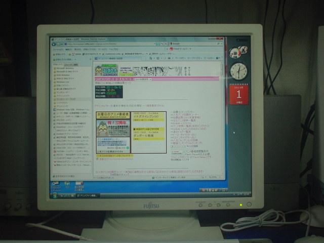 f:id:manga-corner:20110601123548j:plain