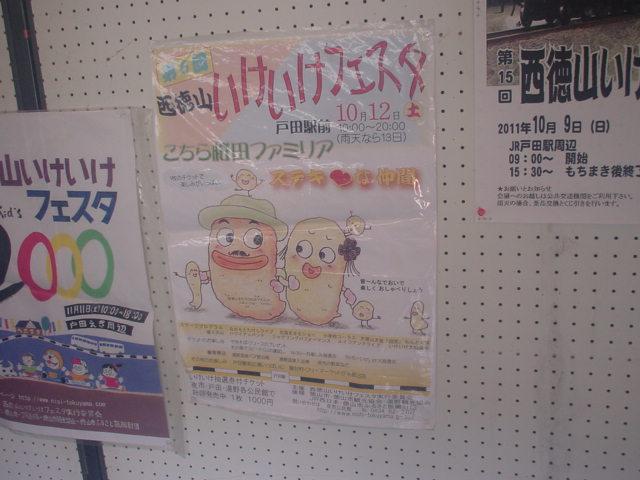 f:id:manga-corner:20111009130731j:plain