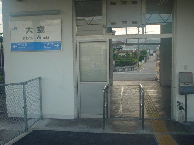f:id:manga-corner:20111120114511j:plain