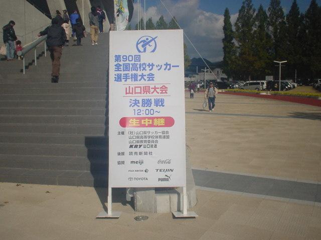 f:id:manga-corner:20111120120206j:plain