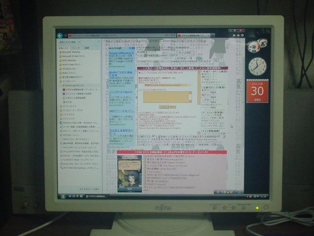 f:id:manga-corner:20111230114607j:plain