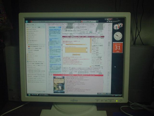 f:id:manga-corner:20111231220021j:plain