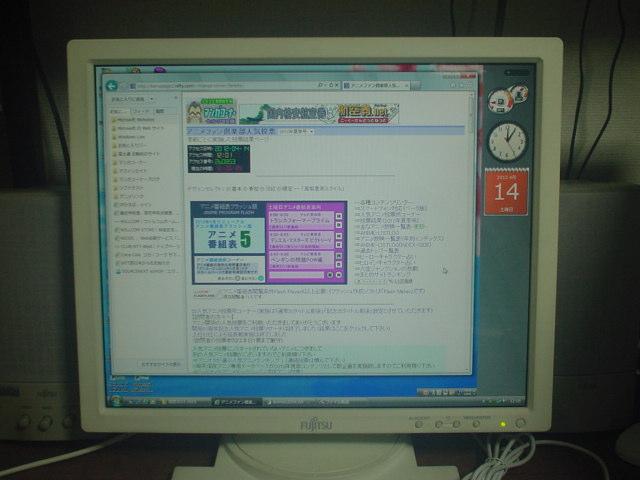 f:id:manga-corner:20120414120244j:plain