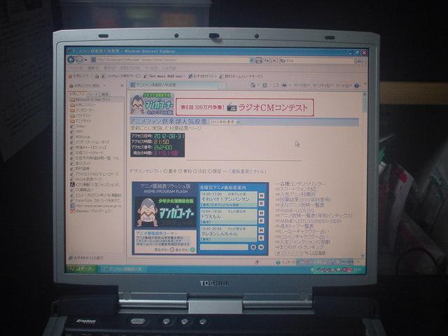 f:id:manga-corner:20120831215433j:plain