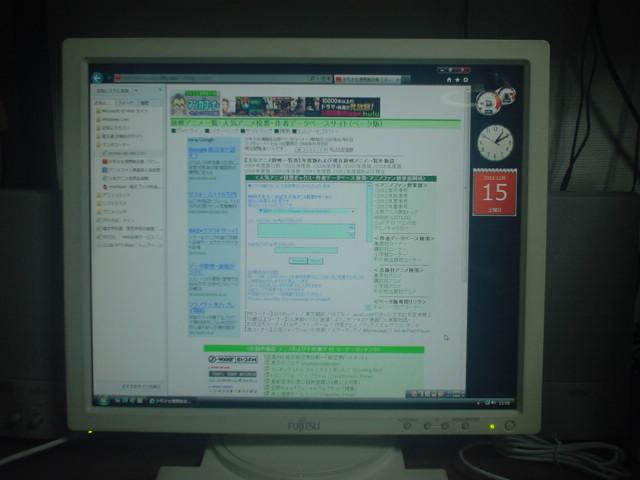 f:id:manga-corner:20121215130424j:plain