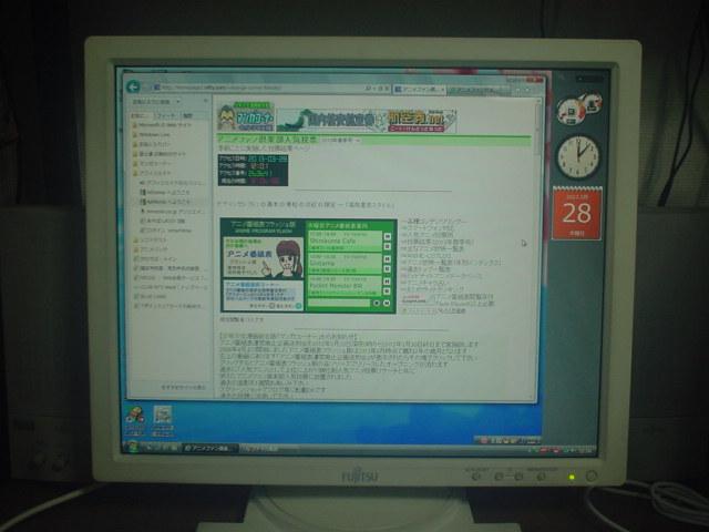 f:id:manga-corner:20130328120329j:plain