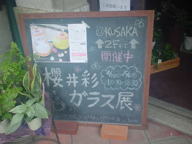 f:id:manga-corner:20130503143125j:plain