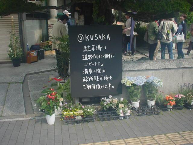 f:id:manga-corner:20130503143239j:plain