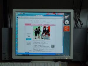 f:id:manga-corner:20150329142012j:image