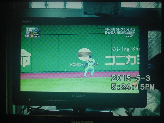 f:id:manga-corner:20150627210141j:plain