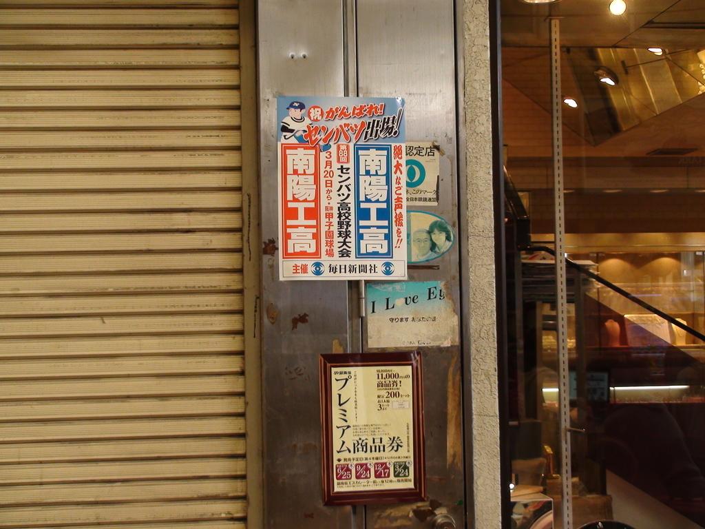 f:id:manga-corner:20160326141230j:plain