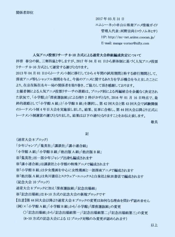f:id:manga-corner:20170331211322p:image