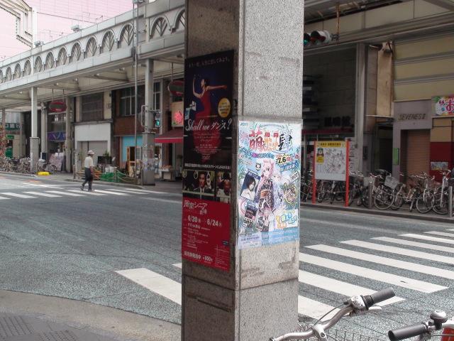 f:id:manga-corner:20181101204845j:plain