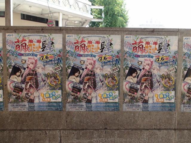 f:id:manga-corner:20181101204911j:plain