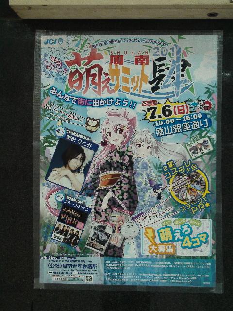 f:id:manga-corner:20181101205742j:plain