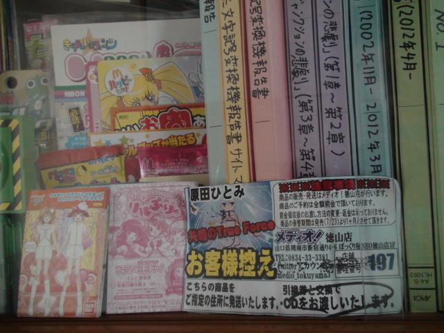 f:id:manga-corner:20181101205855j:plain