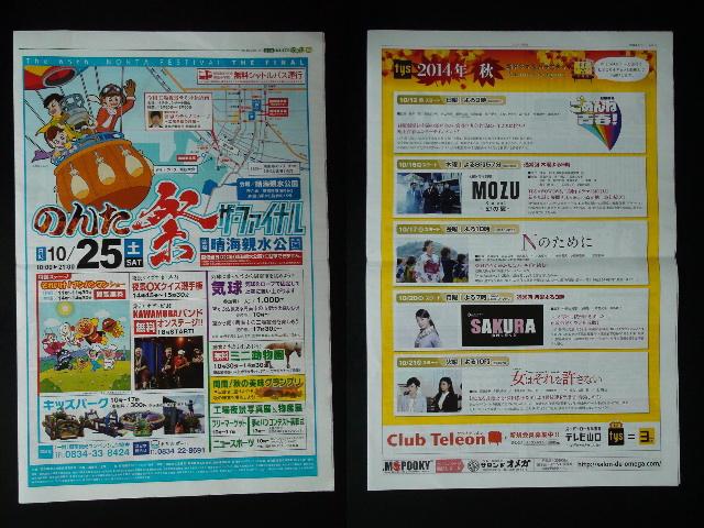 f:id:manga-corner:20181102230959j:plain