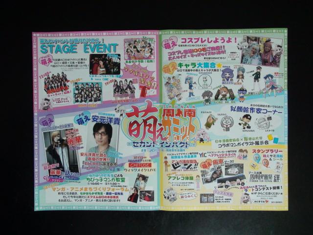 f:id:manga-corner:20181102231033j:plain