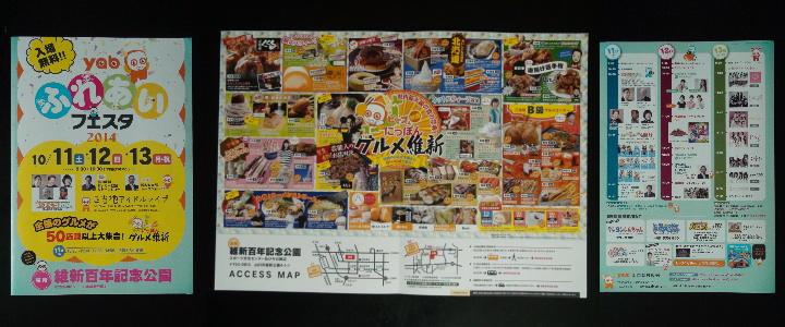 f:id:manga-corner:20181102231057j:plain