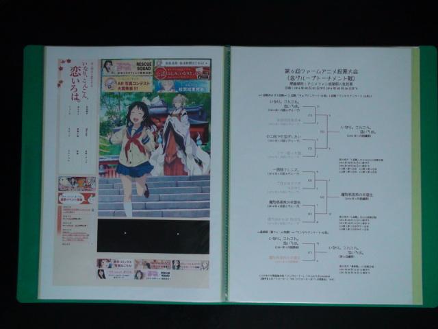 f:id:manga-corner:20181103002503j:plain