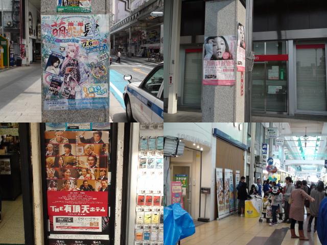 f:id:manga-corner:20181103004726j:plain