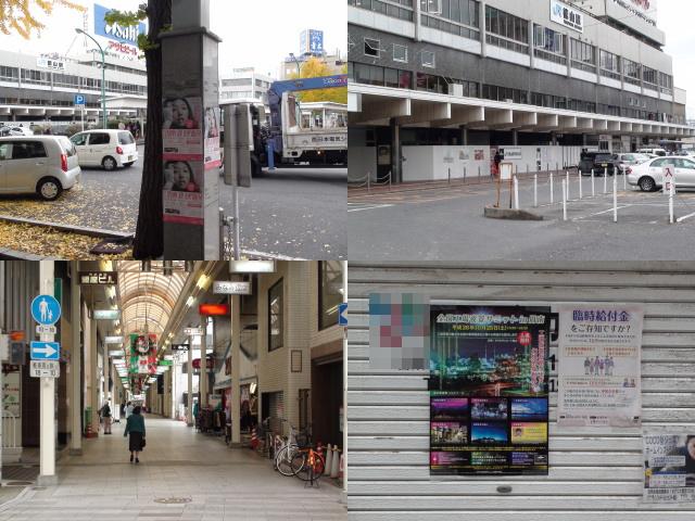 f:id:manga-corner:20181103004750j:plain