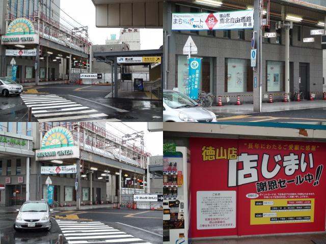 f:id:manga-corner:20181103005030j:plain