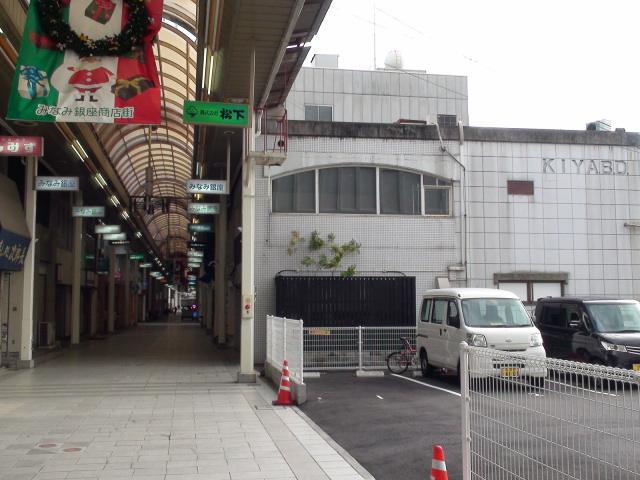 f:id:manga-corner:20181103005216j:plain