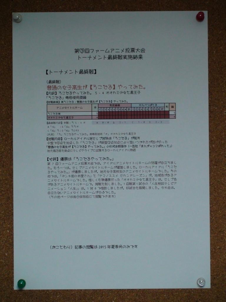f:id:manga-corner:20181103204413j:plain