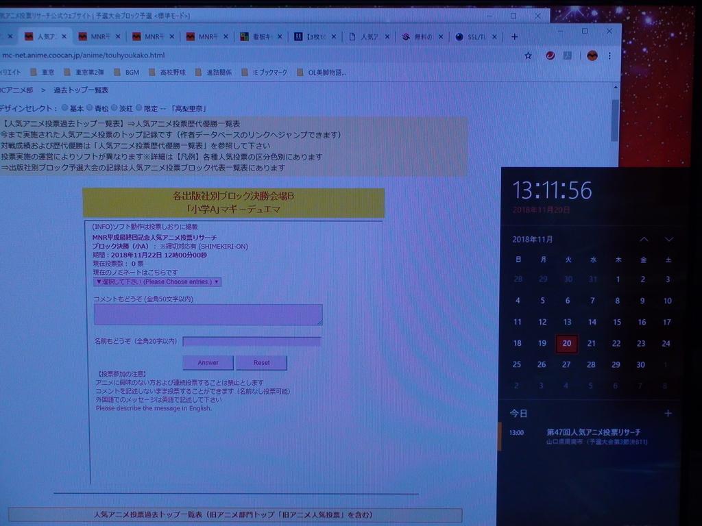 f:id:manga-corner:20181120132641j:plain