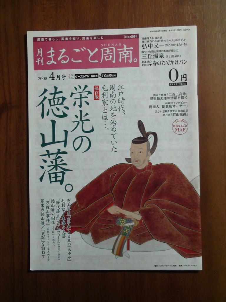 f:id:manga-corner:20190131191604j:plain