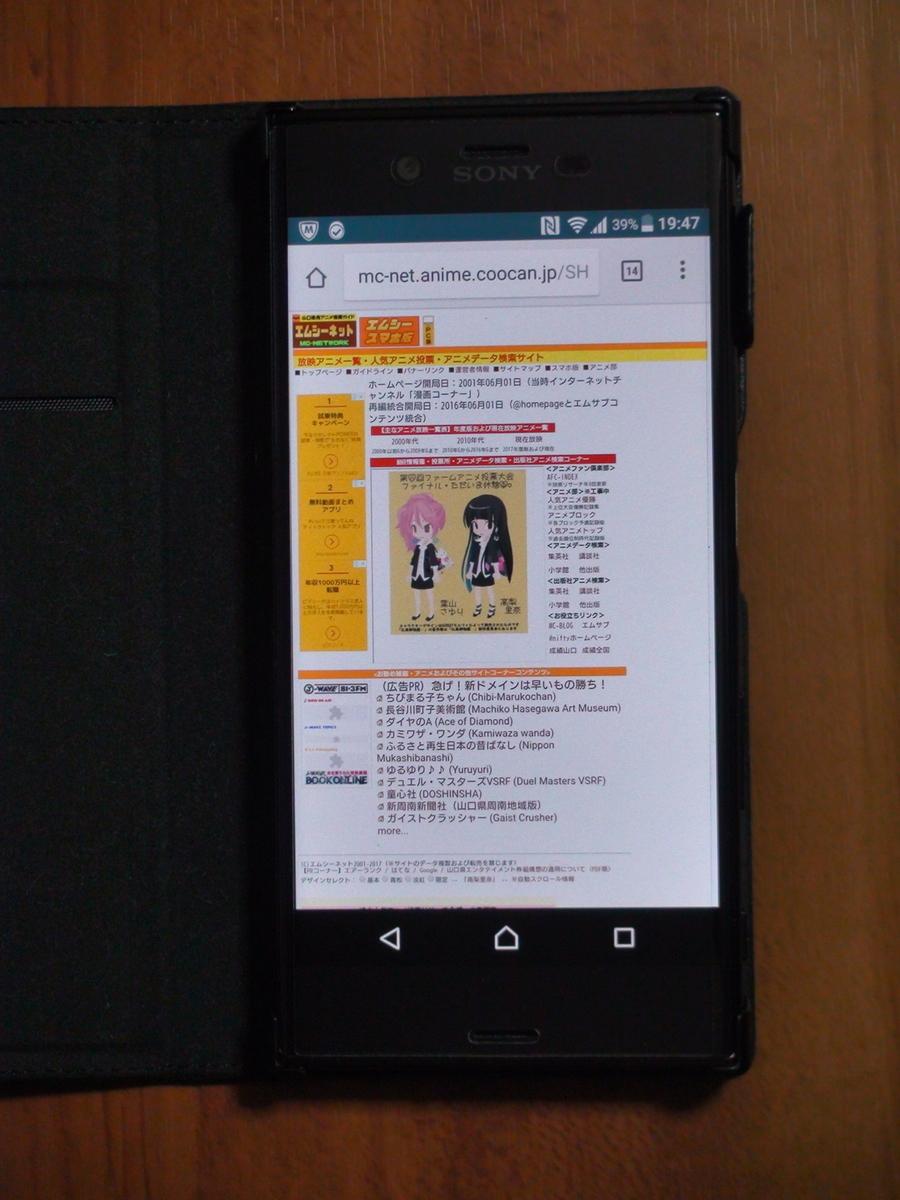 f:id:manga-corner:20190527202745j:plain