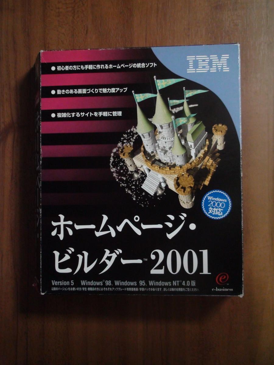 f:id:manga-corner:20190625144456j:plain