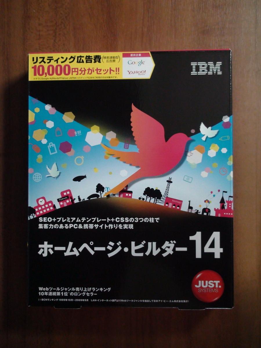 f:id:manga-corner:20190625144700j:plain
