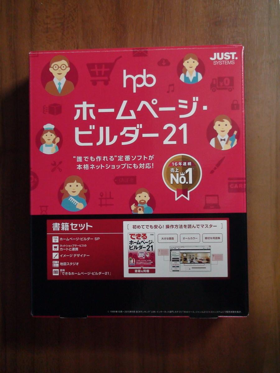 f:id:manga-corner:20190625144758j:plain