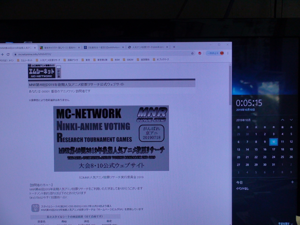 f:id:manga-corner:20191010000908j:plain