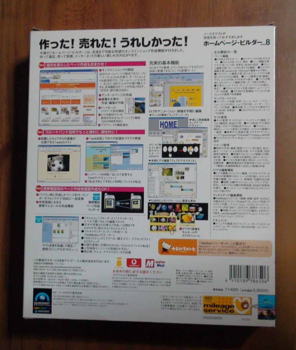 f:id:manga-corner:20191111025047j:plain