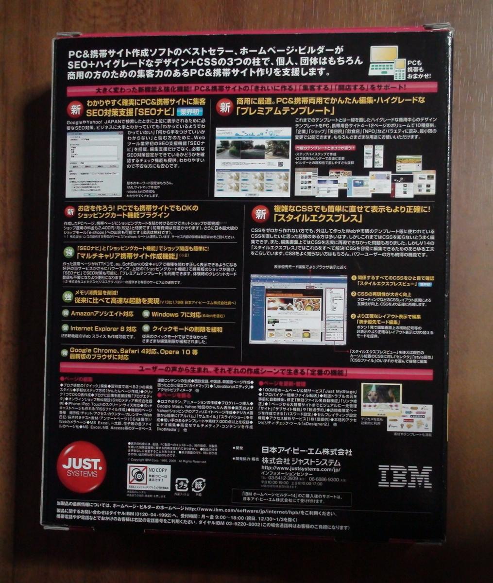f:id:manga-corner:20191111025136j:plain