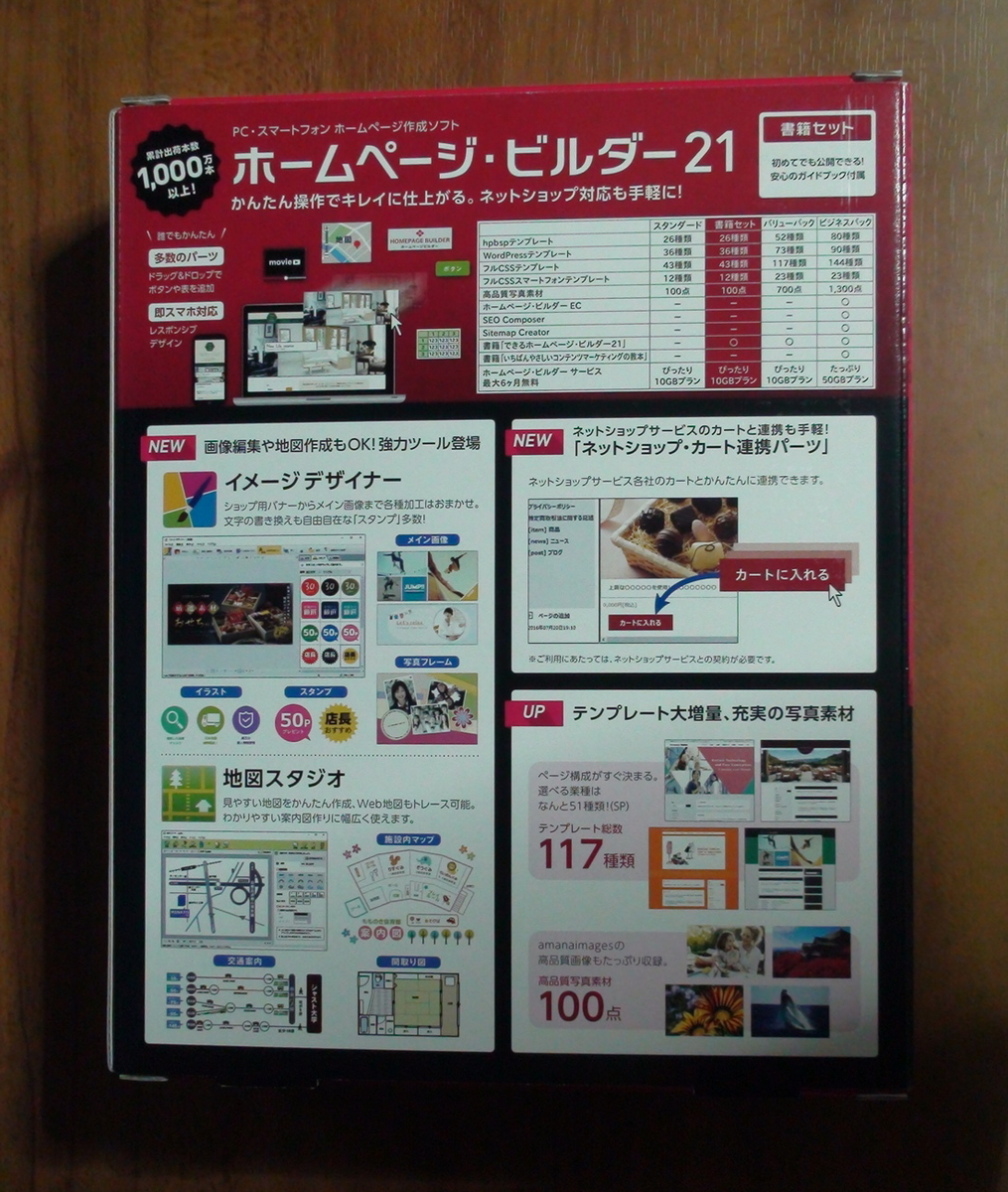 f:id:manga-corner:20191111025447j:plain