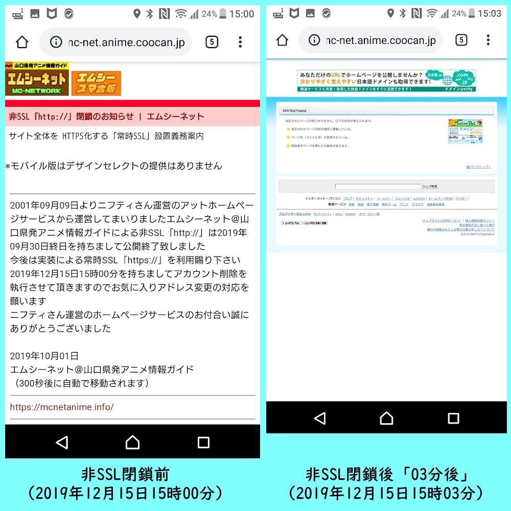 f:id:manga-corner:20191217133737j:plain